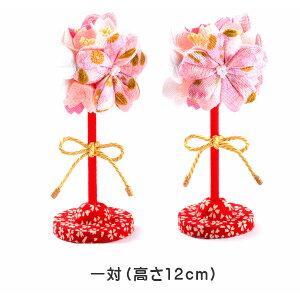 Yuki-Dora Hina Puppen Requisiten Hina Puppe CHIRIMEN Sakura Yakudama Bomboli (1 Paar) Hina Puppen Requisiten Set Ryorudo Ryukodou