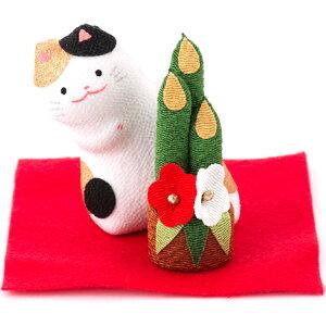 ネコ ねこ 猫 置物 お正月 リュウコドウ ちりめんのぞき猫と門松迎春飾り 2017年 正月飾りちりめん細工 リュウコドウ 龍虎堂