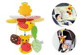 【コンビ】くるまでメリーりんごの木 おでかけ/ベビー玩具/知育玩具/ガラガラ/おもちゃ