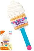 【コンビ】ソフトクリームはがため 歯がため/ベビー玩具/知育玩具/ガラガラ/おもちゃ