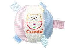 【コンビ Fromママ】タグだいすき ラトル/ベビー玩具/知育玩具/ガラガラ/おもちゃ