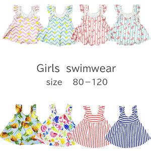 e6a23b20ace 女の子 水着・ラッシュガード 80 ベビー|その他のベビーファッション ...