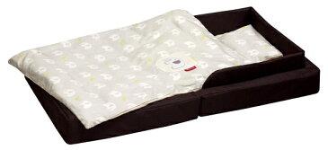 ファルスカ コンパクトベッド フィット L ブラウン (746070)レギュラーサイズ布団セット/グランドール/farska/ベッド小物/ベビー用品/寝具/布団/クッション