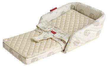ファルスカ ベッドインベッド フレックス SH&HO(シープ&ホルン) (746084)コットンタイプ添い寝布団セット/グランドール/farska/ベッド小物/ベビー用品/寝具/布団/クッション