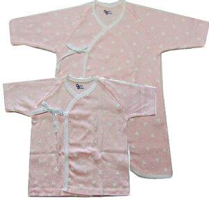 【日本製】ベネフィットコットン新生児 クマ柄 短肌着・コンビ肌着2枚組 (ピンク・サっクス・クリーム)50cm/60cm  02P12Oct15