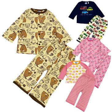 【長袖パジャマ】色柄おまかせ 男の子 女の子 前開きパジャマ T型パジャマ 80cm 90cm 95cm ベビー キッズ 部屋着 お着替え 男児 女児 三露