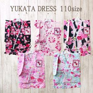 Vestido separado para niños Yukata set A-3 / B-3 / C-3 / E-1 / E-3 5 colores 110cm (4-5 años) / vestido Yukata separado / cinturón infantil