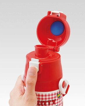 【スケーター】SDC4 超軽量ダイレクトボトル470ml ハローキティ ギンガムチェック/水筒/保冷ボトル/入園入学/遠足/レジャー