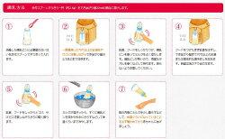 【ケース販売和光堂】ミルクレーベンスはいはい8缶入り(810g2個パック×4セット)乳児用粉ミルク/母乳育児の混合栄養に2P01Oct16