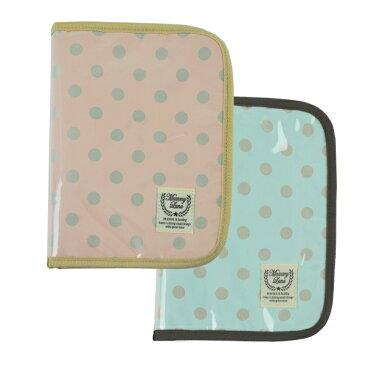 【マミールナ】母子手帳ケース(ドット)ピンク/サックス ファスナータイプマルチケース  02P03Dec16