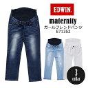 EDWIN マタニティ テーパードパンツ E71352 M-L(ブルー・ネイビー・オフホワイト) Miss EDWIN/ミスエドウィン/産前/産後/マタニティ/デニム/犬印