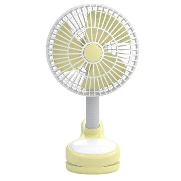 【イマージ】お出かけクリップファン (イエロー) 電池式 ベビー用扇風機