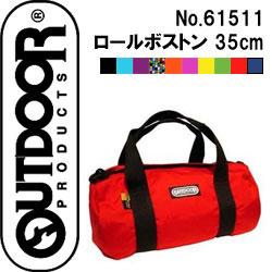 【送料無料】OUTDOOR(アウトドア) No.61511 ロールボストンバッグ 35cmOUTDOOR(アウトドア) No....