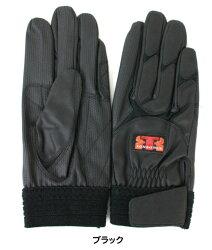 トンボレスキューグローブトンボレックスE-838作業手袋