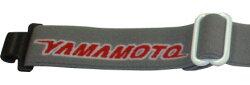 YAMAMOTO織ゴムバンドYG-6100R・YG-6000・FF-6000ゴーグル対応山本光学のゴーグル【替えバンド】【ゴムバンド】(DM便可能)
