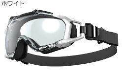 曇らないくもり止めレンズPET-AF-αレンズの保護メガネSS-7000