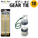 NITEIZE GEAR TIE ナイトアイズ ギアータイ 18...