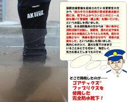 ゴアテックスブーツライナーロング完全防水ソックス靴下