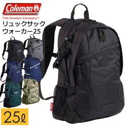Colemanコールマンリュック25Lウォーカー25
