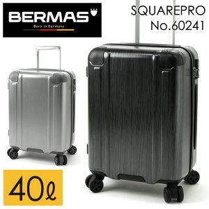 バーマス スーツケース 縦型4輪 容量40L BERMAS スクエアプロ 60241 機内持ち込みサイズ 2泊〜3泊用 (宅配便送料無料/沖縄除く)