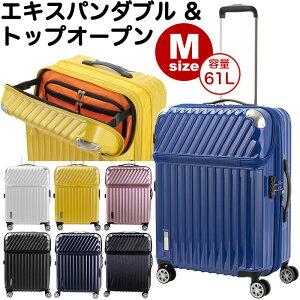 トップオープン スーツケース Mサイズ 容量を増やせる拡張機能 エキスパンダブル搭載 61L-72L トラベリスト モーメント ジッパータイプ フロントオープン 4輪 ハード キャリーケース(宅配便送
