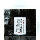 佐賀の焼海苔【初摘み】佐賀県有明海漁協芦刈支所産全形10枚入