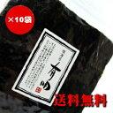 初摘み焼海苔 有明 旬等級全形10枚入×10袋【smtb-t】【RCP】