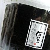 初摘み焼海苔 佐賀 推等級全形10枚入×6袋【smtb-t】【楽ギフ_包装】【楽ギフ_のし宛書】【RCP】