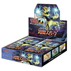ポケモンカードゲームサン&ムーン強化拡張パック迅雷スパークBOX1BOX=30パックPokemonCardGame