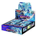 新品/希少品 ポケモンカードゲーム サン&ムーン 拡張パック「 超爆インパクト」 BOX 1BOX=30パック Pokemon Card Game