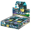新品/予約 ポケモンカードゲーム サン&ムーン 拡張パック「タッグボルト」 BOX 1BOX=30パック Pokemon Card Game