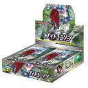 新品 ポケモンカードゲーム サン&ムーン 強化拡張パック ナイトユニゾン BOX 1BOX=30パック Pokemon Card Game