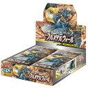 新品 ポケモンカードゲーム サン&ムーン 強化拡張パック フルメタルウォール BOX 1BOX=30パック Pokemon Card Game
