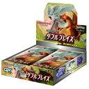 新品/送料無料 ポケモンカードゲーム サン&ムーン 拡張パック「 ダブルブレイズ」 BOX