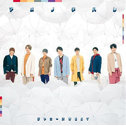 邦楽, アイドル  () () WEST CD