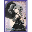 【新品/n2】ブシロードスリーブコレクションHG (ハイグレード) Vol.915 アイドルマスター シンデレラガールズ 『神崎蘭子』