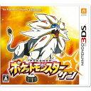 ポケットモンスター サン - 3DS ポケモン パッケージ版(本体に差し込んで遊びます)