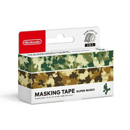 新品マスキングテープスーパーマリオ(カモフラージュ)任天堂スイッチNintendoSwitchLaboラボ