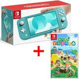 新品/送料無料 Nintendo Switch Lite ターコイズ+あつまれ どうぶつの森 Switch 任天堂スイッチ本体