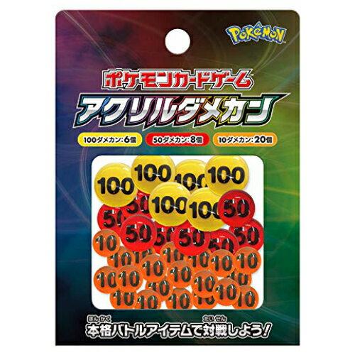 トレーディングカード・テレカ, トレーディングカードゲーム  ver1 Pokemon Card Game