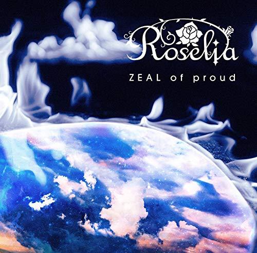 CD, アニメ  Roselia 11th Single ZEAL of proud CD