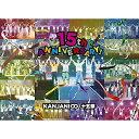 希少品/送料無料 十五祭 (DVD初回限定盤) 関ジャニ∞