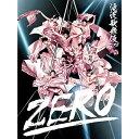 新品/送料無料 滝沢歌舞伎ZERO (DVD初回生産限定盤)