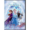 新品/送料無料 アナと雪の女王2 DVD