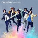 新品/送料無料 Mazy Night 初回限定盤B DVD付 King & Prince CD+DVD キンプリ
