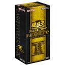 予約 遊戯王OCG デュエルモンスターズ RARITY COLLECTION -PREMIUM GOLD EDITION- BOX