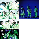 ソニーミュージックマーケティング Hey! Say! JUMP/ ネガティブファイター 初回限定盤1(DVD付)【CD】 【代金引換配送不可】