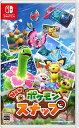 【早期購入特典付きパッケージ仕様】 New ポケモンスナップ Nintendo Switch