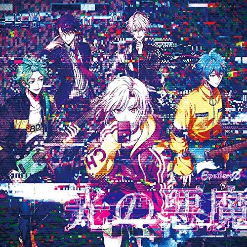 CD, アニメ  RIZING!!! CD Ctypepsilon ver. S