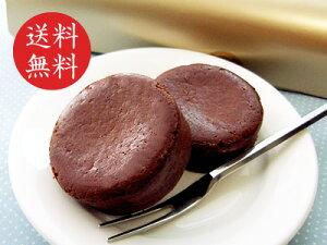 生チョコのような焼チョコのようなチョコレート。当店リピート率NO.1!年間80000個突破!高級感...